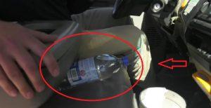 bouteille eau auto chauffe pompier